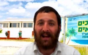 """השליח באיה נאפה: """"מתכוננים למחנה קיץ"""""""