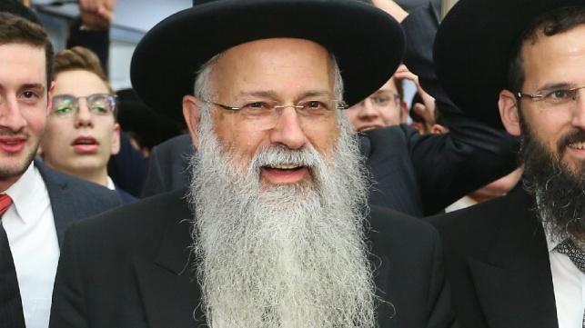 הגאון רבי גבריאל יוסף לוי