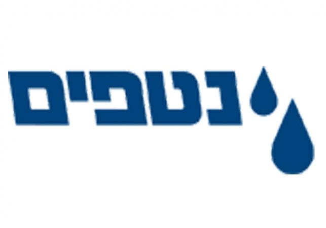 לוגו החברה