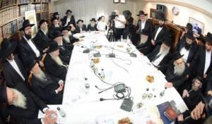 """גדולי ישראל ב'מפעל הש""""ס' • גלריה"""