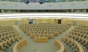 אולם מועצת זכויות האדם - מועצת זכויות האדם תדון בהדרת נשים