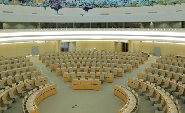 אולם מועצת זכויות האדם