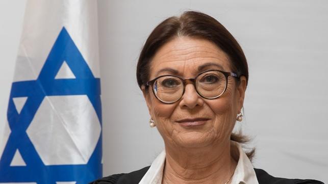 נשיאת בית המשפט אסתר חיות