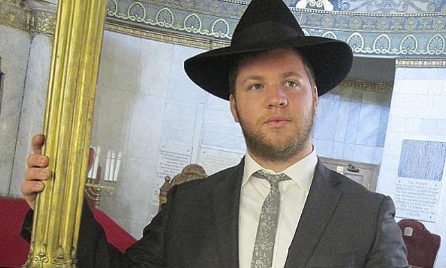 הרב יצחק קוסובסקי