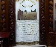 ארון הקודש בבית הכנסת
