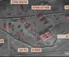 """אתר איראני בסמוך לדמשק - תיעוד:  אתרי המודיעין האיראניים שצה""""ל השמיד בסוריה"""