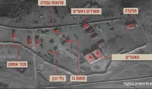 אתר איראני בסמוך לדמשק