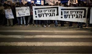 מפגינים נגד הגירוש