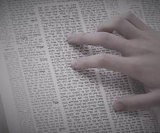 """הדף היומי: מסכת תמורה דפים כ""""ח-כ""""ט יום שישי ט""""ו באב"""
