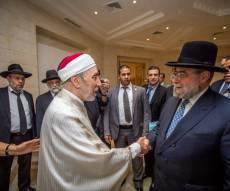 רבנים: 'מוסלמים פרגמטיים - פרטנרים שלנו'
