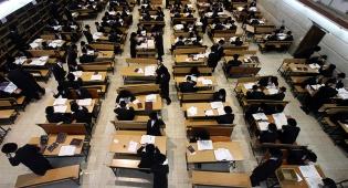 אילוסטרציה - עם פחות גלובליזציה נגיע ליותר לימוד התורה