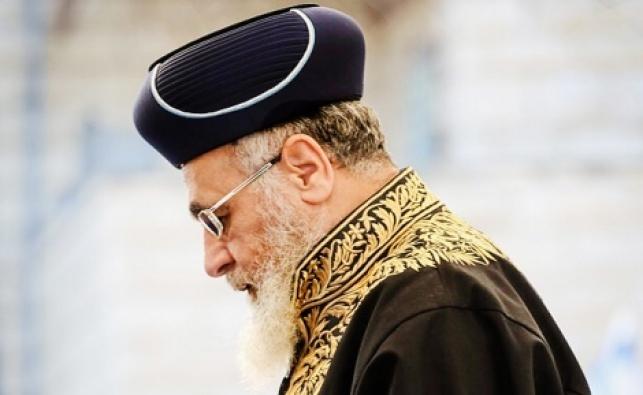 """נשיא בית הדין הגר""""י יוסף"""