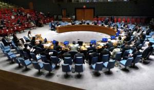 """מועצת האו""""ם. ארכיון"""
