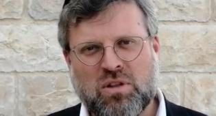 """'תהילים' עם הרב קצנלבוגן: פרקים ס""""ה-ס""""ו"""