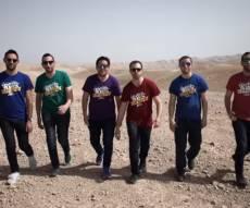 להקת 'כיפה לייב' במאש אפ ווקאלי  מיוחד