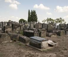 בית עלמין יהודי עתיק בארגנטינה