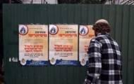 לאחר הזעם: המשטרה סגרה את הכנסייה באשדוד