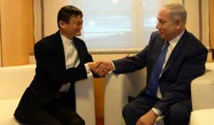 """ג'ק מא מייסד ומנכ""""ל עליבאבא במפגש עם נתניהו בדאבוס"""