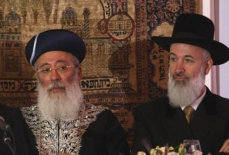 הרבנים הראשיים, כהונתם הוארכה - כהונת הרבנים הראשים הוארכה