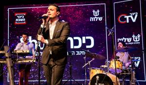 לכבוד יום ירושלים: קובי ברומר בסינגל חדש