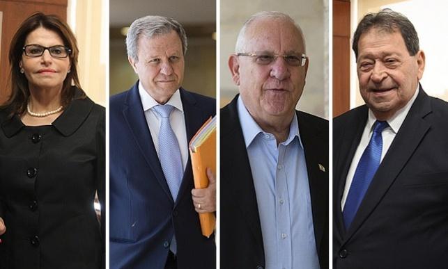 המועמדים לנשיאות פואד, ריבלין, שטרית ואיציק