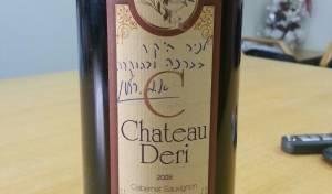 דרעי שלח לברקת יין עם הקדשה