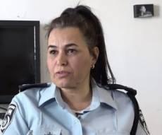 גרסת השוטרת