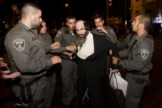 ההפגנה בירושלים על מעצר הבחור