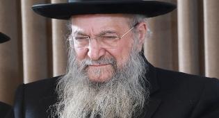 "הגאון רבי יעקב הלל שיבל""א"