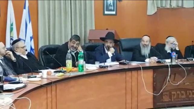 """ישיבת מועצת העיר ב""""ב בה התקבלה ההחלטה"""