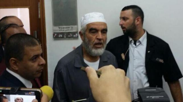 ראאד סאלח הבוקר בבית המשפט