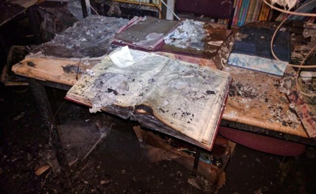 מראות השריפה: ישיבה שלמה עלתה באש