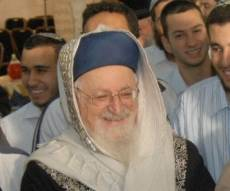 """הרב מרדכי אליהו זצוק""""ל. - שבע שנים לפטירת הרב מרדכי אליהו זצוק""""ל"""