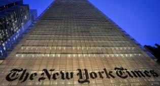 בניין הניו יורק טיימס - ניו יורק: העיר הגדולה דרך עדשת המצלמה