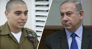 נתניהו ואלאור אזריה - החייל שהפך לכדור // ישראל יוסקוביץ