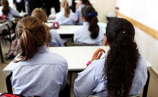 סמינר ישלם הוצאות משפט לתלמידה