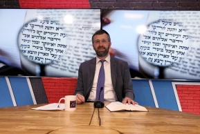 """מהו התנ""""ך? לא ספר חוקים ולא היסטוריה"""
