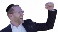 """דוד לעווי בסינגל חדש ומקפיץ  - """"צבעוני"""""""