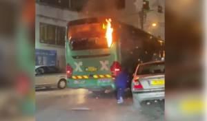 האוטובוס הבוער
