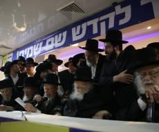 """אלפים בכינוס של """"דגל התורה"""" בירושלים"""