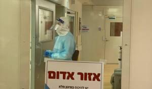 מחלקת קורונה בבית החולים