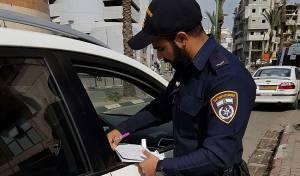 שוטר אגף התנועה