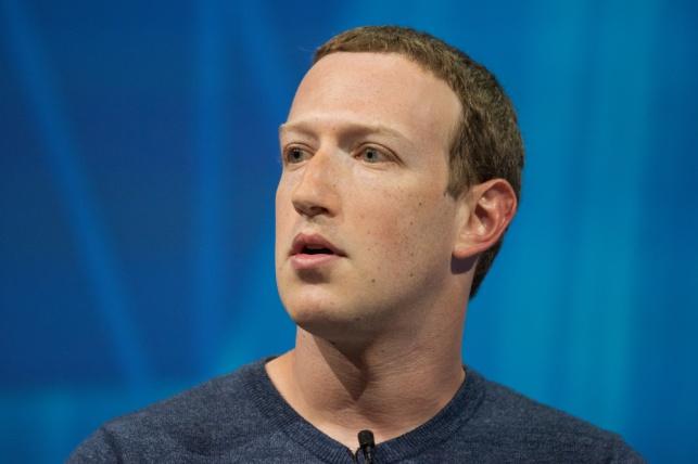 מארק צוקרברג פייסבוק