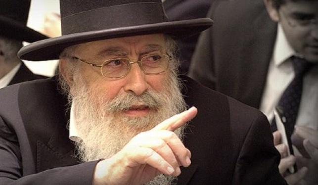 הרב שמעון אליטוב
