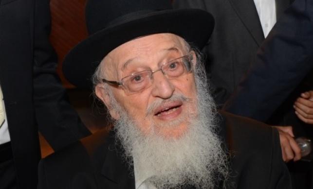 הגאון רבי מאיר צבי ברגמן