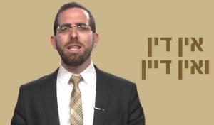 הרב עמיהוד סלומון עם דקה מפרשת וירא • צפו