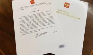 נשיא רוסיה שיגר מכתב ברכה ליהודי רוסיה