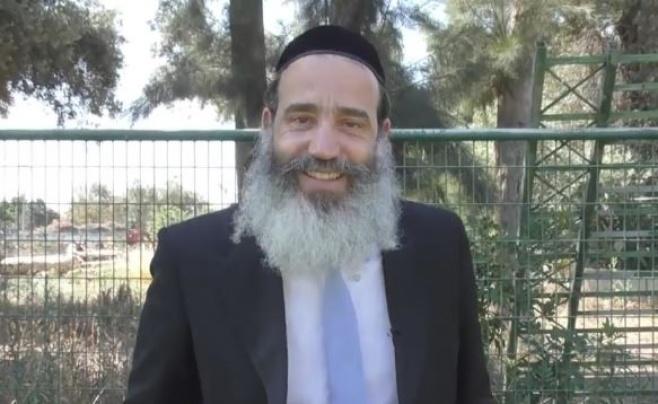 חיזוק יומי  עם הרב פנגר: פשרה