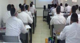 לימודים בקמפוס שטראוס.
