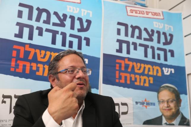 בכל הסקרים: עוצמה יהודית עם 4 מנדטים